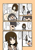 ゆうじこうじネットワークス2010夏増刊号サンプル2