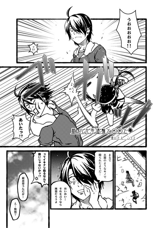 http://www.yumemigachi.com/img/110812_2.jpg